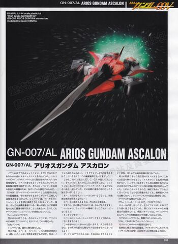 File:00V Arios Gundam Ascalon II.jpg