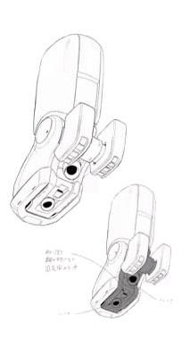 File:Rx-77-2-foot.jpg
