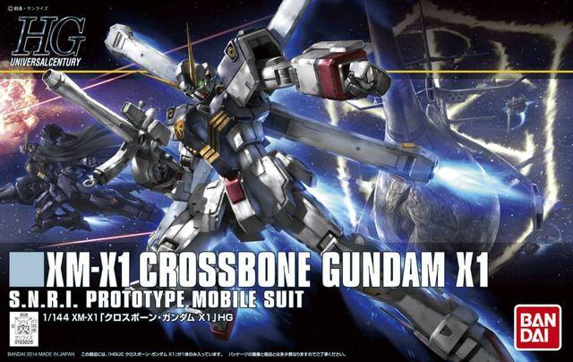 File:HGUC Crossbone Gundam X1.jpg