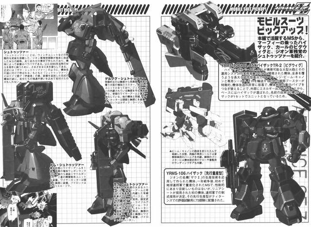 File:Advance of Zeta The Flag of Titans184-185.jpg