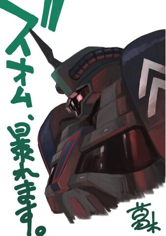 File:Hiyon Katsuragi 9.jpg