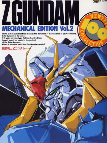 File:Zgundam-mecha-edition.jpg