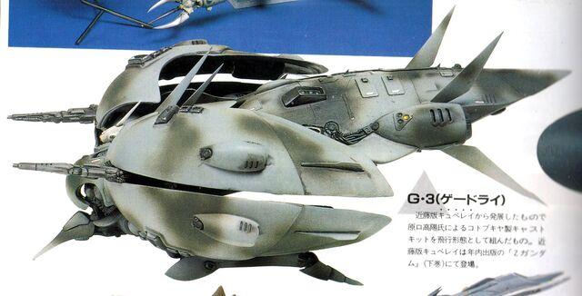 File:MAN010 G3 - Model.jpg
