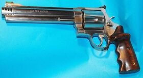 Smith & Wesson Model 460XVR 2