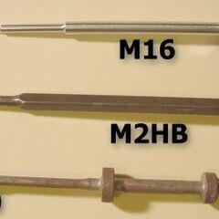 Various firing pins from an M16, M2HB and M60 machine gun.