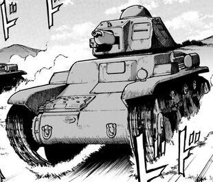 Maginot R35