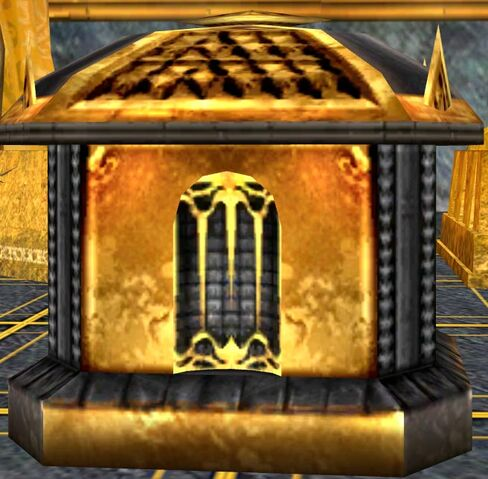 File:HoH chest.jpg