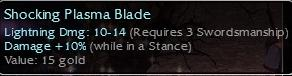File:Non-max plasma blade.JPG