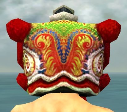 File:Lion Mask gray back.jpg