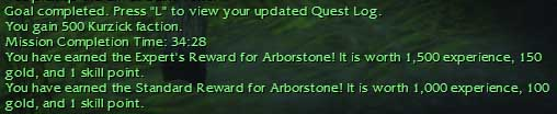 File:Arborstone Reward.jpg