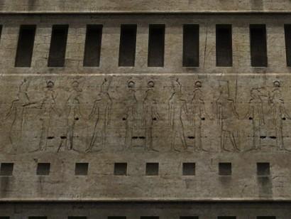 File:Egyptianmotif.jpg