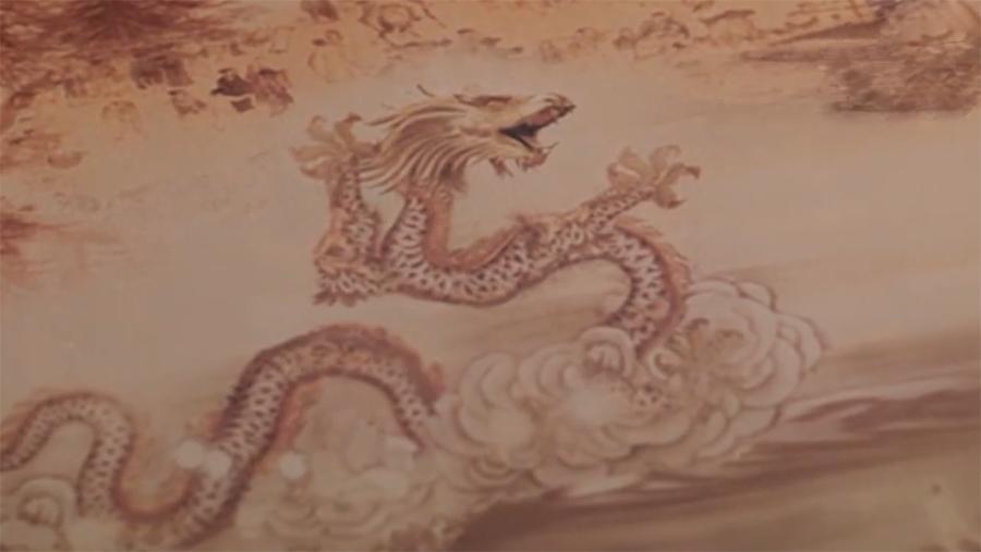 Mako Island Of Secrets The Legend Of Jiao Long