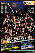 Haikyu Stage Play Cast Announcement