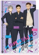 3rd years clear file