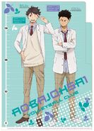 Seijoh clear file