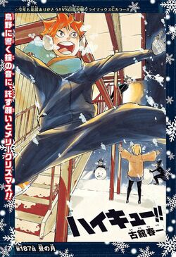 Chapter-187