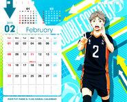 Suga Calendar