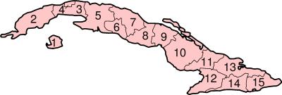 File:CubaSubdivisions.png