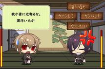 Minigame saitou 3