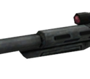 Sniper Rifle (cut weapon)