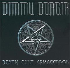 File:Death Cult Armageddon alternate cover.jpg