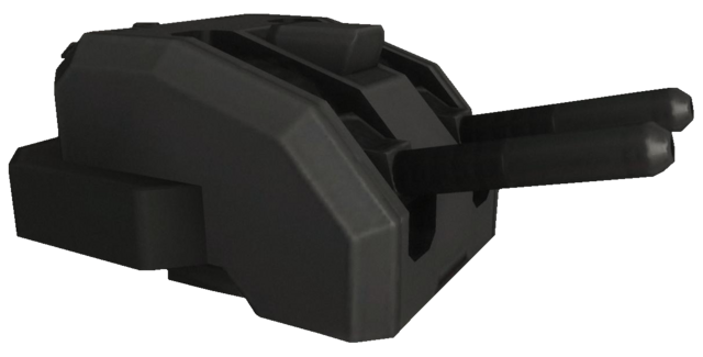 File:Halo3-PointDefenseGun-transparent.png