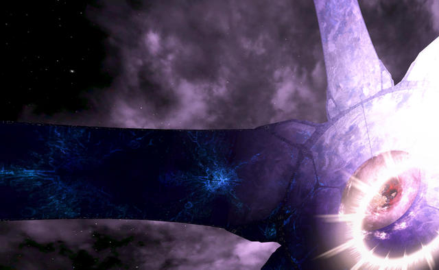 File:Ark 4.jpg
