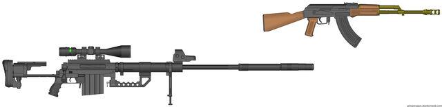 File:USER Myweapon (5).jpg
