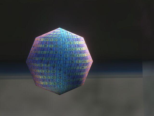 File:Da Vinci Code Objects.jpg