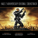 H2A OST-Cover