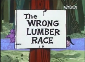 The wrong lumber race