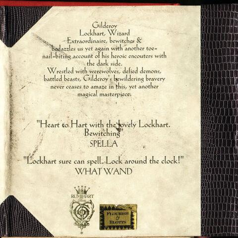 Задняя часть книги
