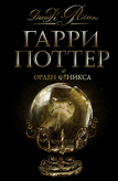 Russian 2008 Black Deluxe Edition 05 OOTP