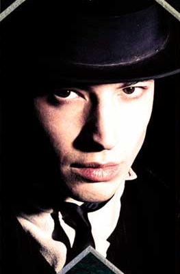 File:Credence.png