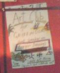 File:Art Club.png