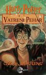 Harry Potter Cover 4 Serbian