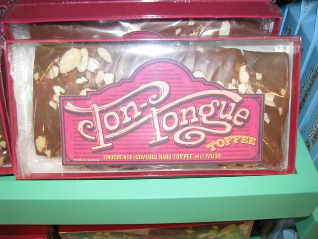 File:Toffee.jpg
