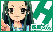Tsuruya
