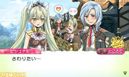 Rune factory 4 Vishnal-Blush