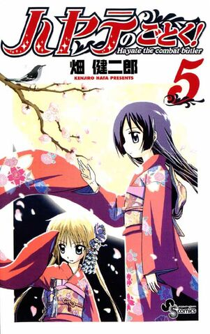 File:Hayate-no-Gotoku-Volume-5.jpg