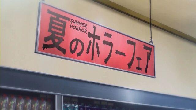 File:-SS-Eclipse- Hayate no Gotoku! - 19 (1280x720 h264) -A4C27F13-.mkv 000213379.jpg