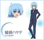 98 Hayate Ayasaki