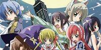 Hayate no Gotoku!: Boku ga Romeo de Romeo ga Boku de