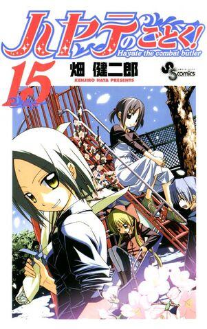 File:Hayate-no-Gotoku-Volume-15.jpg