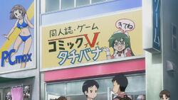 Hayate movie screenshot 19