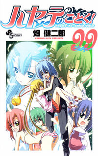 Hayate-no-Gotoku-Volume-Sp-99