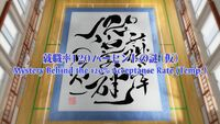 -SS-Eclipse- Hayate no Gotoku! - 44 (1280x720 h264) -8F51531B-.mkv 000191591