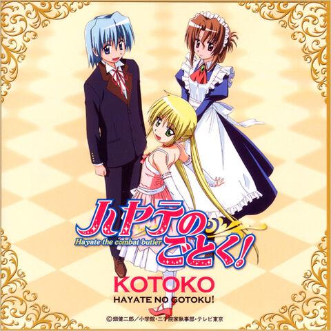 File:Hayateop1.jpg