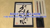 -SS-Eclipse- Hayate no Gotoku! - 20 (1280x720 h264) -950A8555-.mkv 000209776