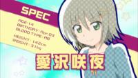 Hayate Cuties card 04 200px